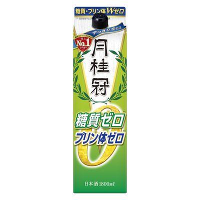 月桂冠 糖質ゼロ パック 1.8L