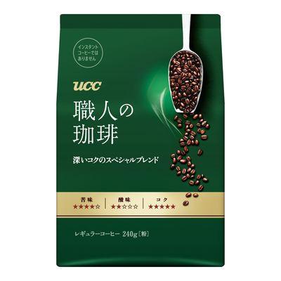 【コーヒー粉】UCC上島珈琲 職人の珈琲 深いコクのスペシャルブレンド ...  UCC職人の長