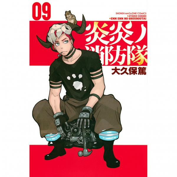 炎炎ノ消防隊の画像 p1_30
