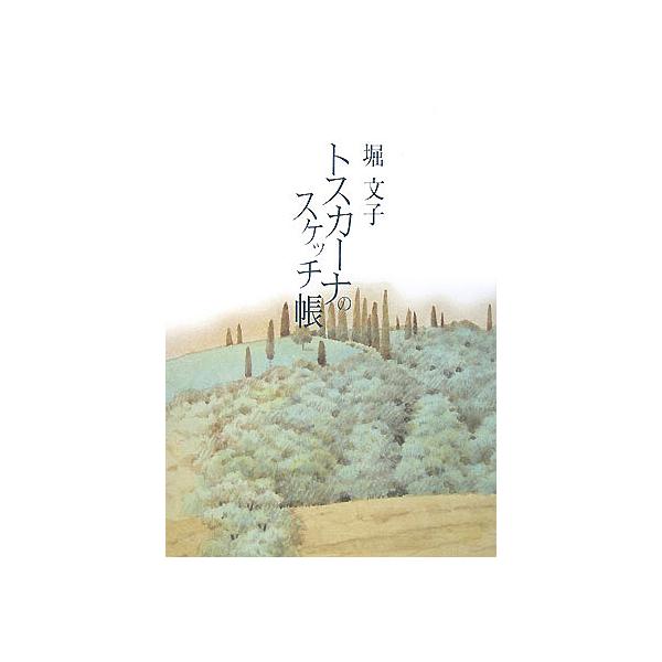 堀文子の画像 p1_2