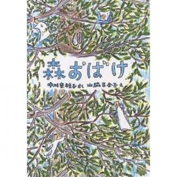 山脇百合子の画像 p1_34