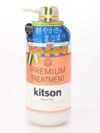 【kitson】 PREMIUM TREATMENT