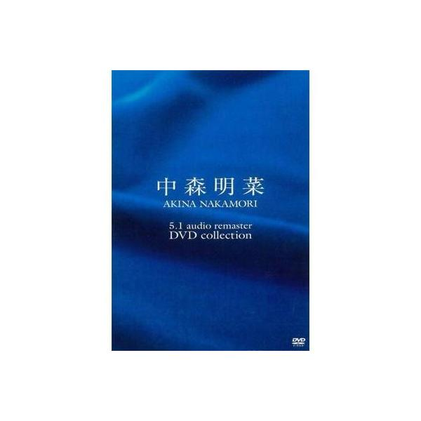 中森明菜 十戒 コード