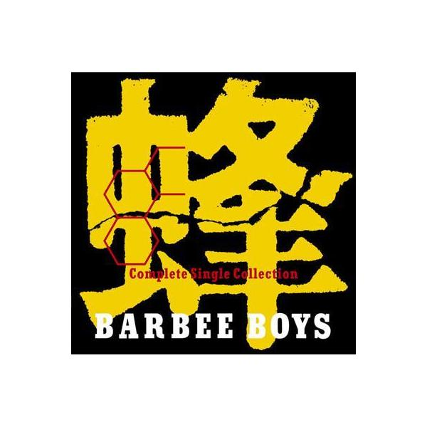 BARBEE BOYSの画像 p1_16