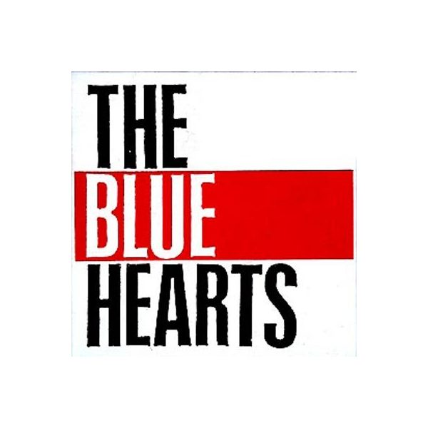 THE BLUE HEARTSの画像 p1_7