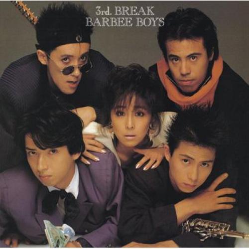BARBEE BOYSの画像 p1_15