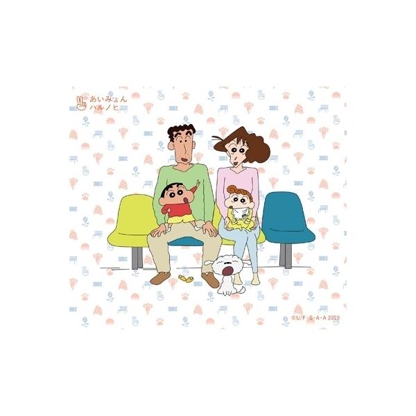 あいみょん アルバム ハルノヒ