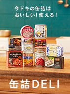 canned-food_bnr_142x190