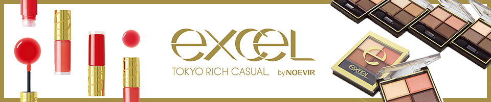 beauty_excel_header