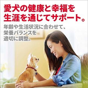 愛犬の健康と幸福を生涯を通じてサポートします