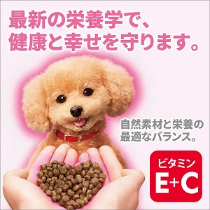 「優れた栄養バランス」と「ペットの喜ぶ美味しさ」