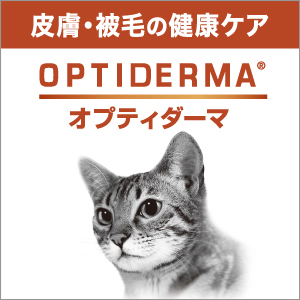 PROPLAN-CAT_OPTIDARMA_ADULT_2