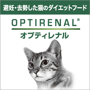 PROPLAN-CAT_OPTIRENAL_STERILISED_2