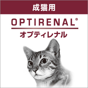 PROPLAN-CAT_OPTIRENAL_ADULT_2
