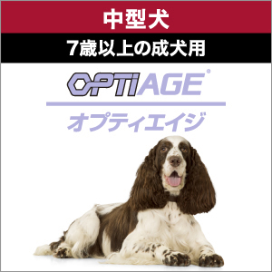 PROPLAN_DOG_OptiAGE_Medium_Adult7_2
