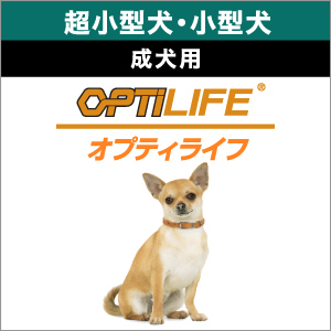 PROPLAN-DOG_OptiLife-Small_Mini_Adult_2