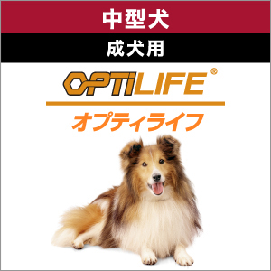 PROPLAN-DOG_OptiLife-Medium_Adult_2