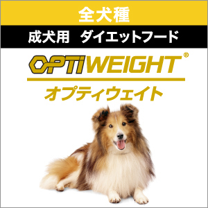 PROPLAN-DOG_OptiWeight-AllSize_Adult_2