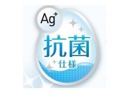 Ag+(銀イオン)配合の抗菌素材「マイクロバン®」を使用