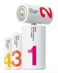 アスクルオリジナル乾電池 スタンダードモデル