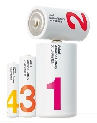 batteries0821_1