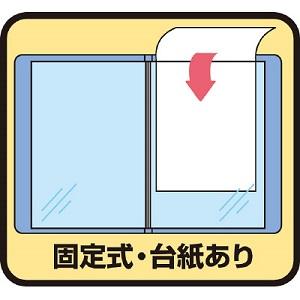光の反射やベタつきを抑えたポケットを採用!クリアーファイルカラーベースなら見やすい。