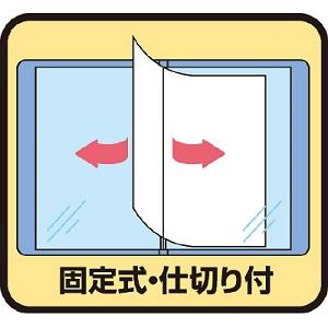 ポケットは仕切付き固定式。