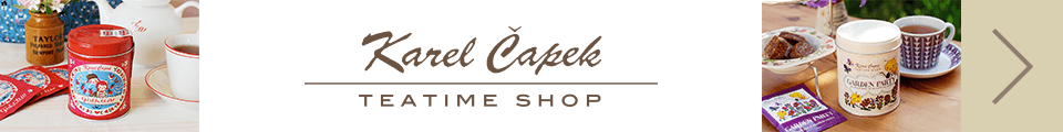Karel Capek TEATIME SHOP