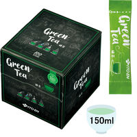 CafeCube インスタント緑茶 1箱