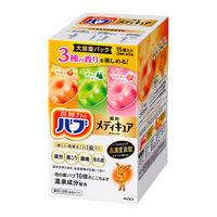 バブメディキュア 3種の香りアソート