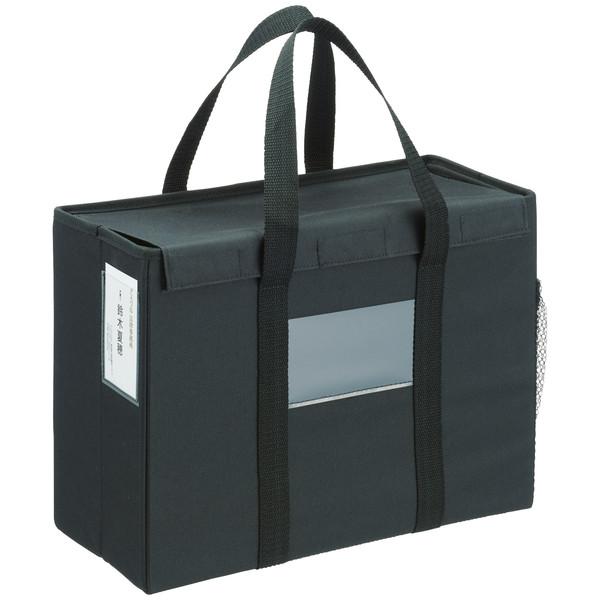 社内での移動に便利なトートバッグ。耐荷重は25kg、中仕切りやふたがついている高機能タイプ。仕切りを外せばA4ヨコサイズのボックスファイルがそのまま入ります。