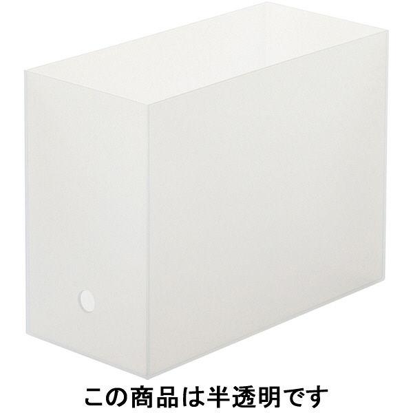 ポリプロピレンファイルボックス・スタンダードタイプ・ワイド 6475965 無印良品 ...