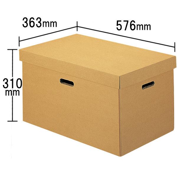 アウトレット) 収納 ボックス ケース おしゃれ 自由組合せ ホワイト 無地 EasyBox LS-M63G2F 組立 ...