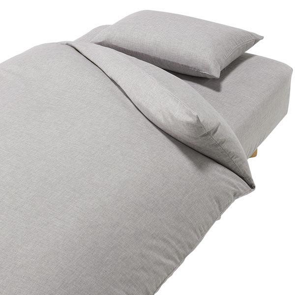 枕として使う