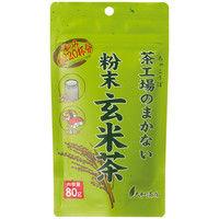茶工場のまかない 粉末緑茶70g|お茶の郷 大井川茶園