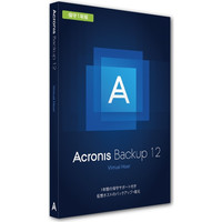 アクロニス Acronis Backup 12 Virtual Host License incl. AAS BOX V2PYBSJPS91 1本  (直送品)
