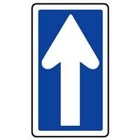 「一方 通行 標識」の特集