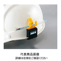 AS ONE(アズワン) ヘルメット関連用品 ペンホルダー 73-OK 1セット(10個入) 1-2545-01 (直送品)