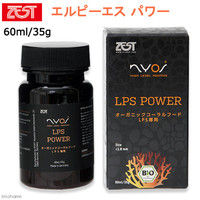 ZEST(ゼスト) LPS POWER エルピーエスパワー 60ml/35g NYOS Coral Food 395924 1個 (直送品)