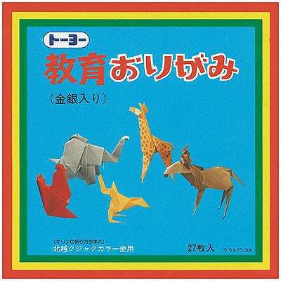 クリスマス 折り紙 折り紙 大きい : askul.co.jp