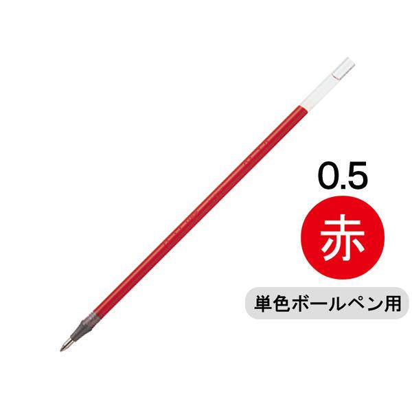 ぺんてる ハイブリッドリフィル05 0.5mm 赤 KF5-B