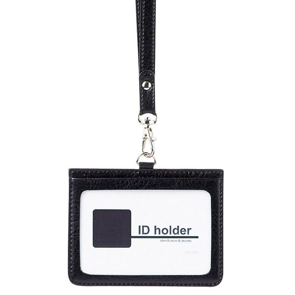合皮製IDホルダー ブラック