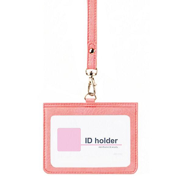 合皮製IDホルダー ピンク