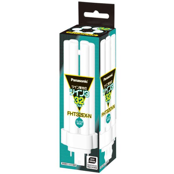 パナソニック ツイン3蛍光灯 32W形 昼白色 FHT32EX-N 1箱(10個入)