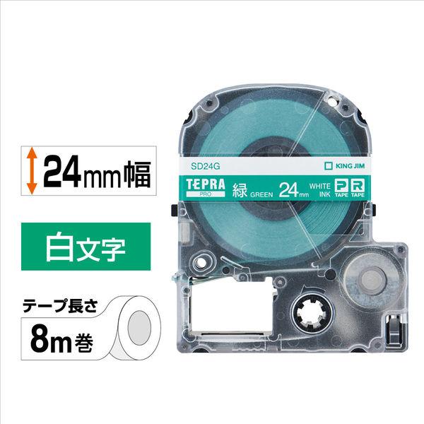 キングジム テプラ PROテープ 24mm カラーラベル ビビッド 緑ラベル(白文字) 1個 SD24G