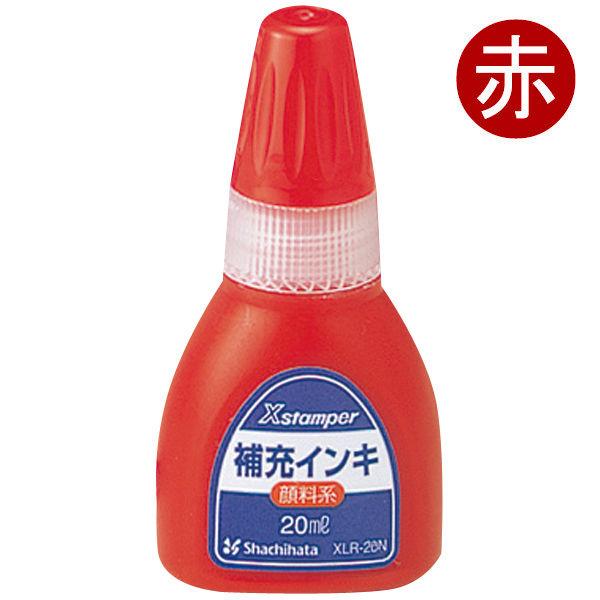 シャチハタ補充インク キャップレス9・Xスタンパー用 XLR-20N 赤 20ml 5本
