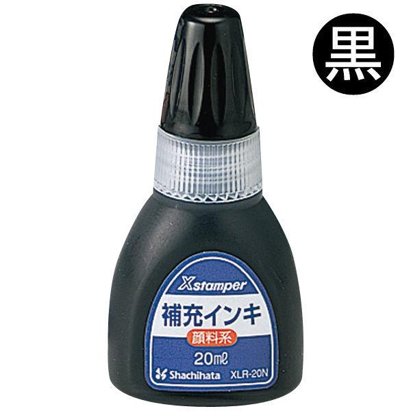 シャチハタ補充インク キャップレス9・Xスタンパー用 XLR-20N 黒 20ml 5本