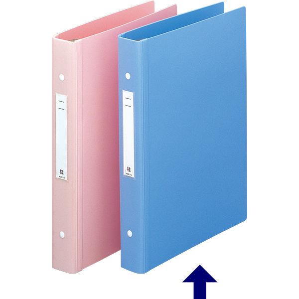 リヒトラブ メディカルサポートブック スタンダード ブルー 4穴 背幅41mm HB677-1 1箱(10冊入) (直送品)
