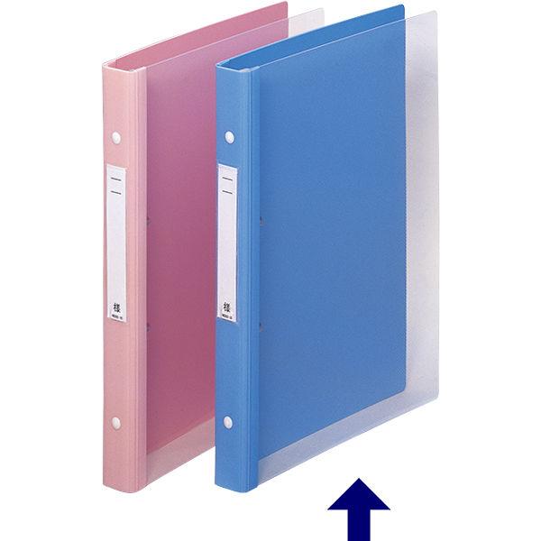 リヒトラブ メディカルサポートブック クリヤー ブルー 30穴 背幅31mm HB668-1 1箱(10冊入) (直送品)
