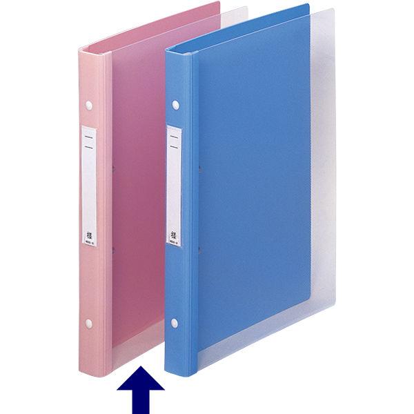 リヒトラブ メディカルサポートブック クリヤー ピンク 4穴 背幅41mm HB687-5 1箱(10冊入) (直送品)